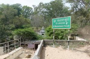 Maraleshwara Temple